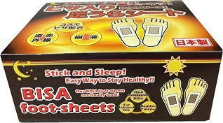 BISA Foot Sheet Box